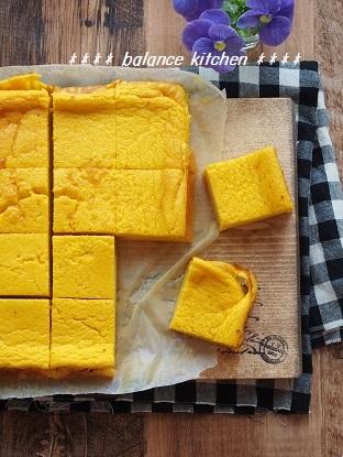かぼちゃの豆乳ヨーグルトケーキ