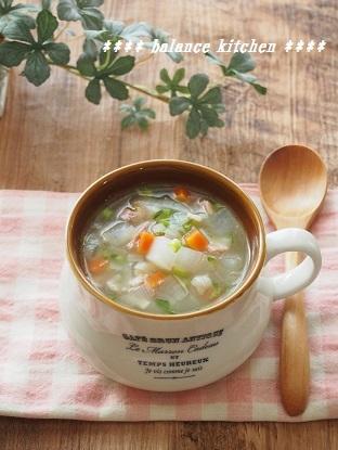 根菜とベーコンのぽかぽかスープ