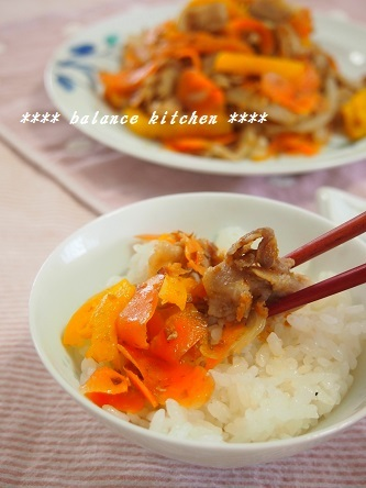 豚バラと人参のおかか醤油炒め2