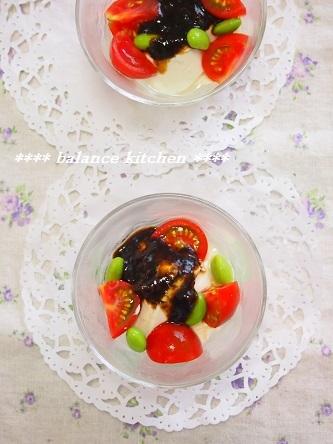 豆腐とトマトの梅海苔ドレ2
