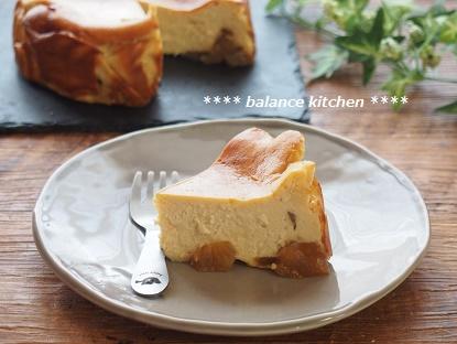 カラメルりんごの豆乳チーズケーキ5