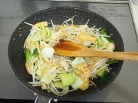 油揚げと野菜のオイスター炒め工程
