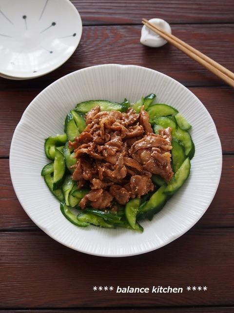 きゅうりレシピ1