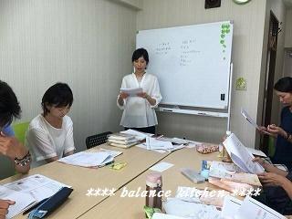 8月26日キッズ食育体験説明会1-2