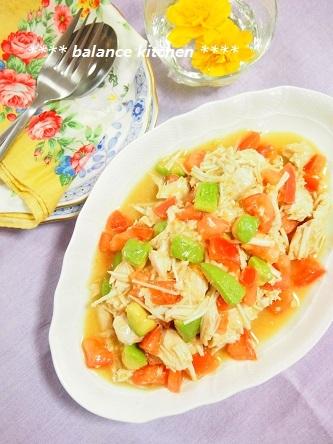 胸肉のレモンジンジャーサラダ2