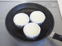 蒸しチーズケーキ 工程5