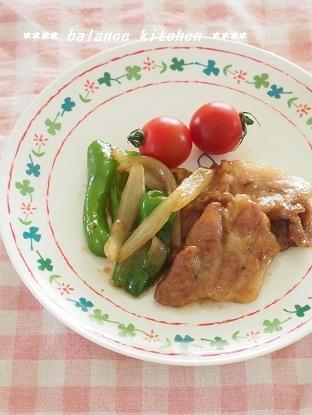 夜ご飯作り キッズ食育7