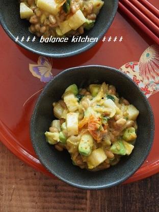 アボカドと長芋のキムチ納豆あえ2