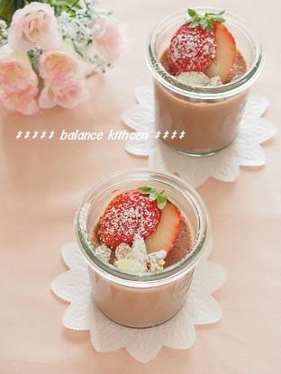 ショコラレアチーズ1