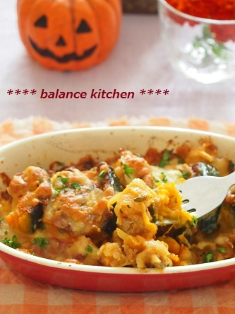 かぼちゃ入り豚キムチーズグラタン5