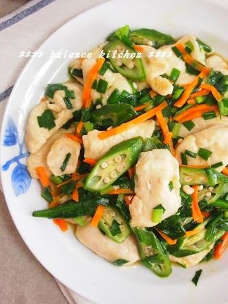 鶏胸肉オクラのスタミナ炒め2