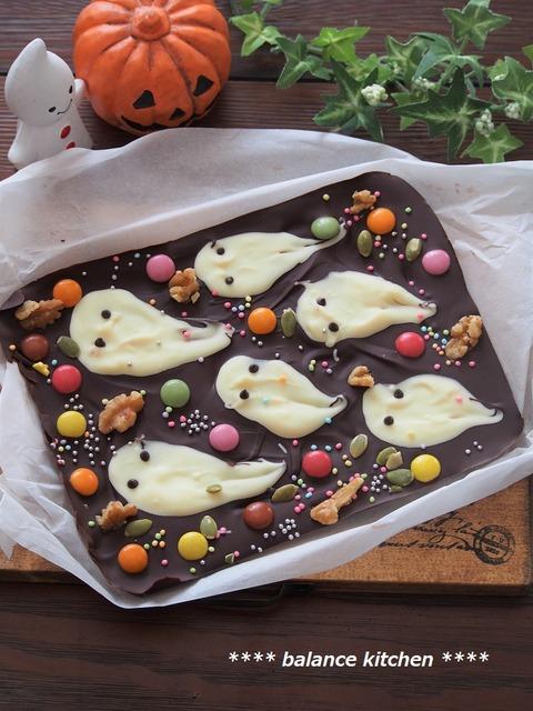 ハロウィンのチョコレートバーク1