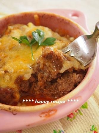 $働くママのお気楽&お得なレシピ-ジューシーチーズハンバーグ2