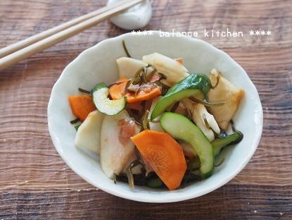 野菜の梅昆布漬け3ブログ