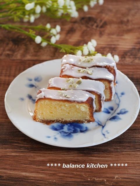 ゆずケーキ1