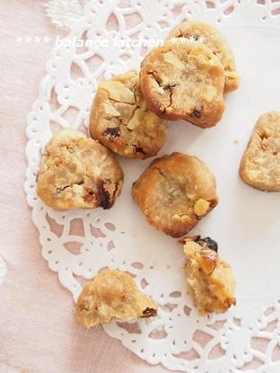 米粉の黒糖くるみクッキー2