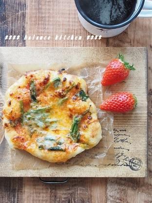 魚焼きグリルピザ4