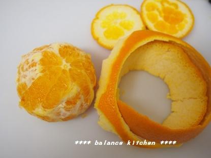 オレンジむき方2