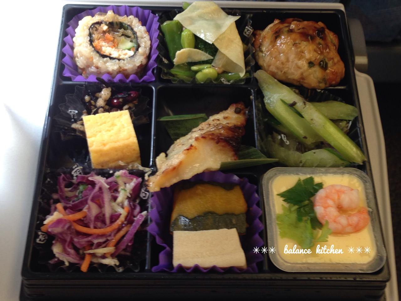 新幹線  お弁当