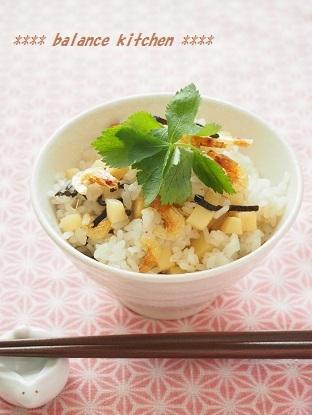 たけのこと桜えびの混ぜご飯2