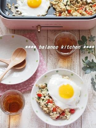 お豆腐ガパオ2