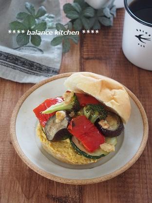 ヘルシーサンド にんじん入りフムス&ベイクド夏野菜1