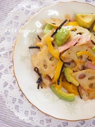 れんこんとアボカドの塩昆布サラダ2