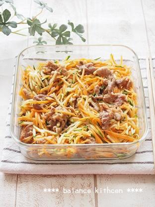 豚肉とズッキーニの香味サラダ2
