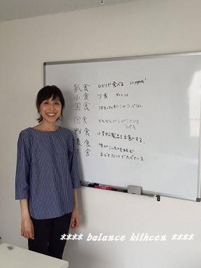 名古屋1期初級4