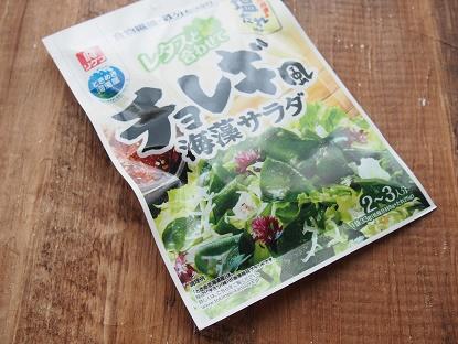 リケンビタミン海藻サラダ3