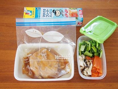さっぱりレンジ鶏チャーシュー保存方法1