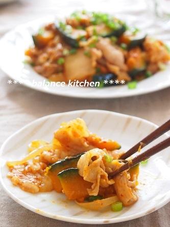かぼちゃ入り豚キムチ3