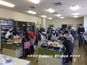 多気町親子料理教室7