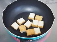 絹揚げと野菜の甘酢あん工程2