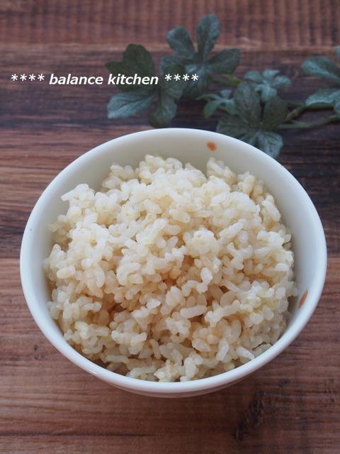 ロウカット玄米2