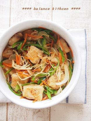 かじきとたっぷり野菜の和風マリネ3