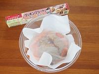 さっぱりレンジ鶏チャーシュー工程3-②
