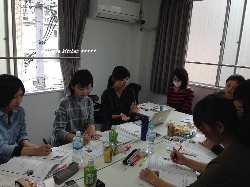 名古屋1期 キッズ食育トレーナー2