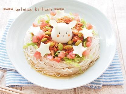 ツナのタコライス風和え麺 ブログ3