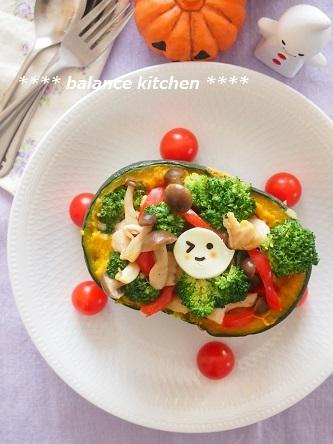 鶏肉と野菜のパンプキンフォンデュソース2