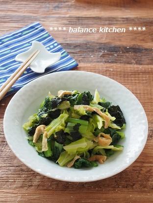 キャベツと小松菜の煮物1