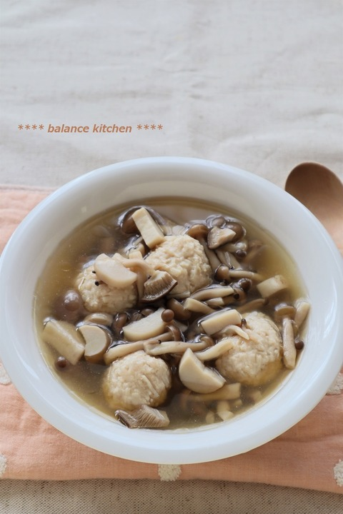 きのこ尽くしの鶏団子スープ1