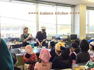 多気町親子料理教室