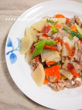 豚肉と大根の梅風味生姜焼き2