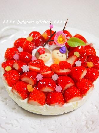 ひな祭りケーキ4