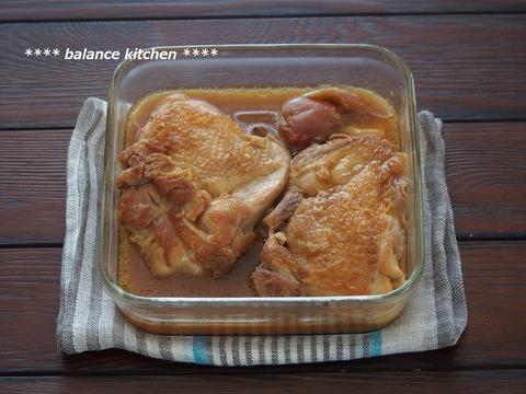 鶏もも肉の梅ポン酢煮3