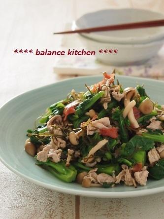 豚肉と菜の花の梅昆布サラダ2