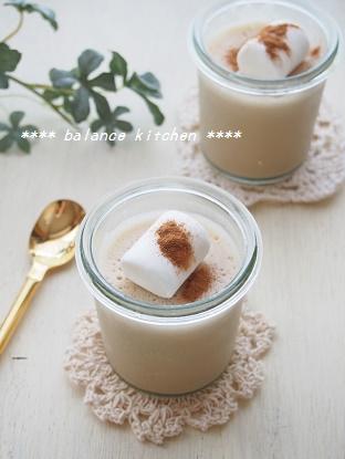 マシュマロほうじ茶チャイプリン1