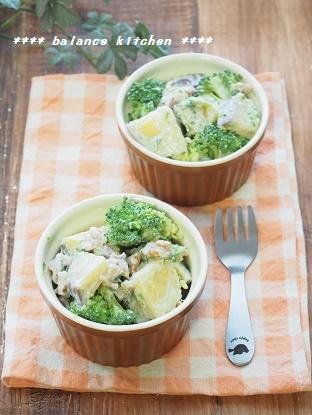 さつまいもとブロッコリーの美容サラダ2