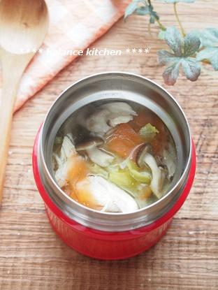 ささみとキャベツのごまみそスープ1